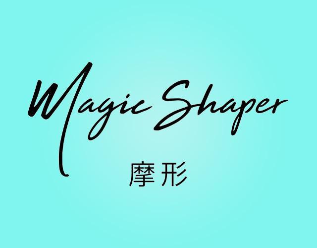 摩形 MAGIC SHAPER