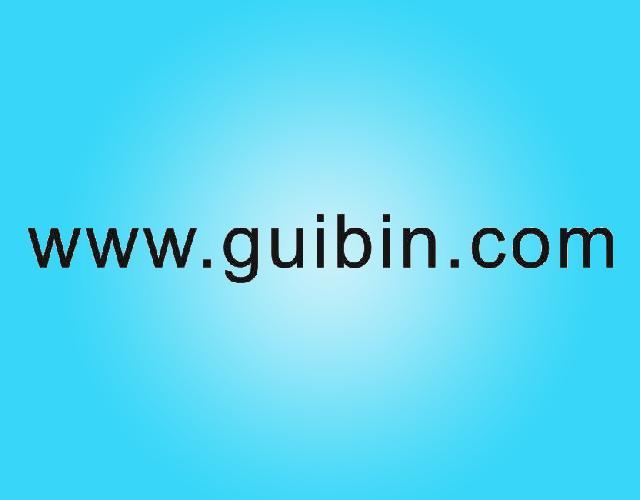 WWW.GUIBIN.COM