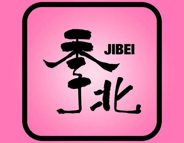 季北JIBEI