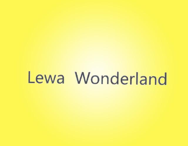 LEWA WONDERLAND