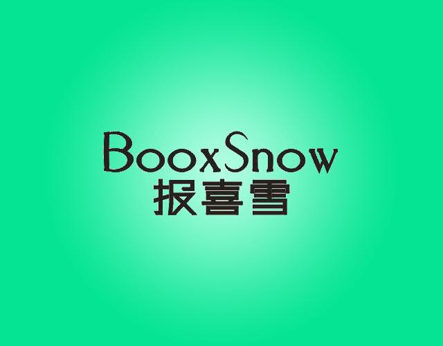 报喜雪 BOOXSNOW