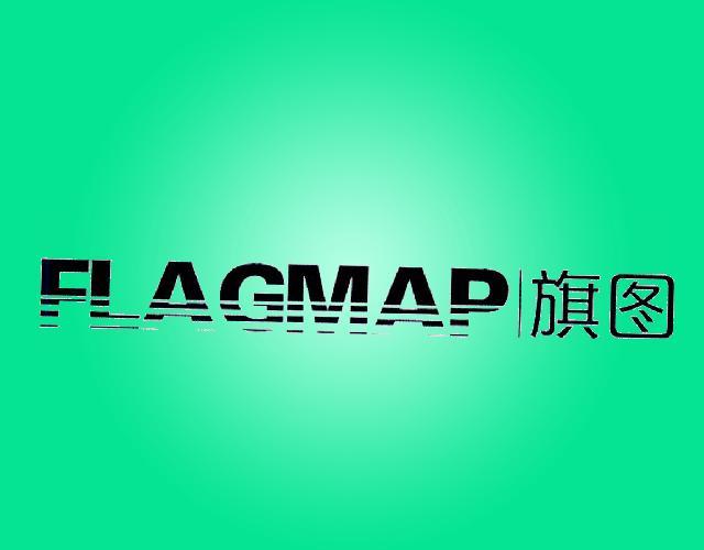 旗图 FLAGMAP