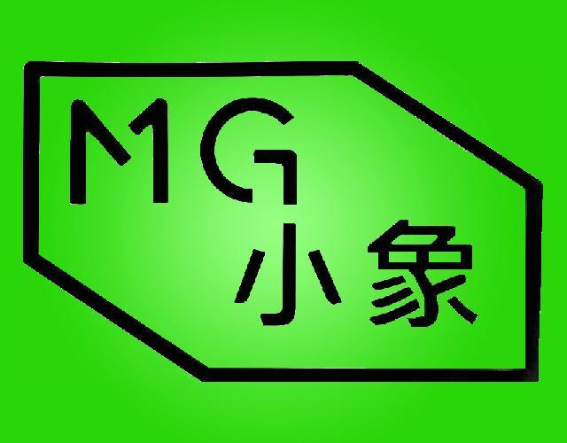 小象 MG