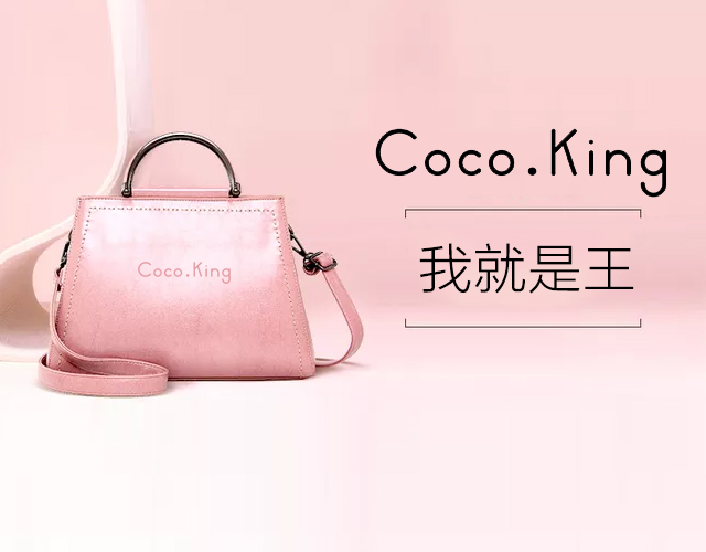 COCO.KING