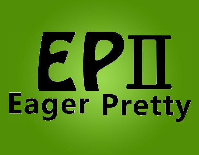 EP II EAGER PRETTY