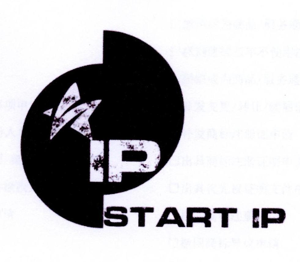 IP START IP
