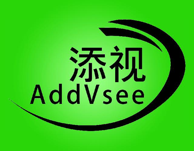 添视ADDVSEE