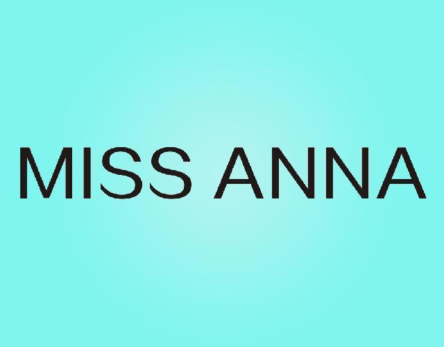 MISSANNA(安娜小姐)