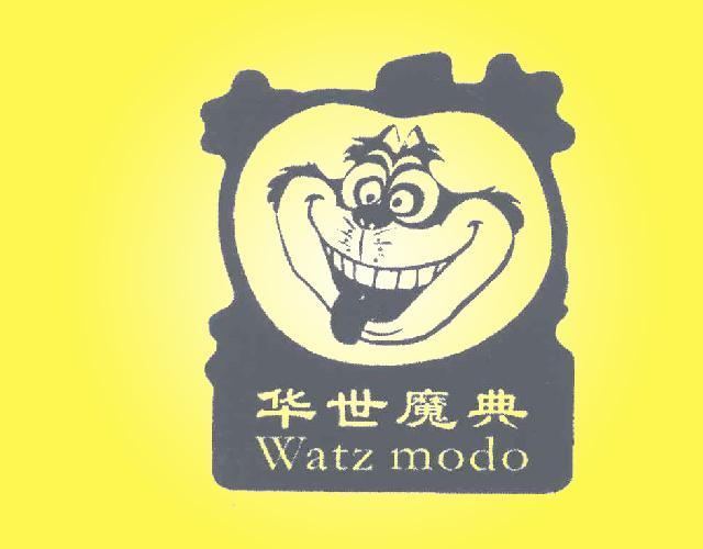 华世魔典;WATZ MODO