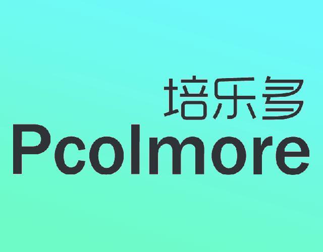 培乐多Pcolmore
