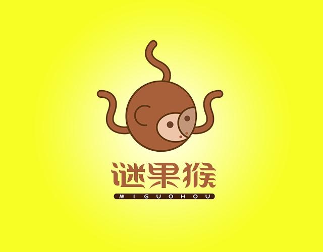 谜果猴MIGUOHOU图形商标转让