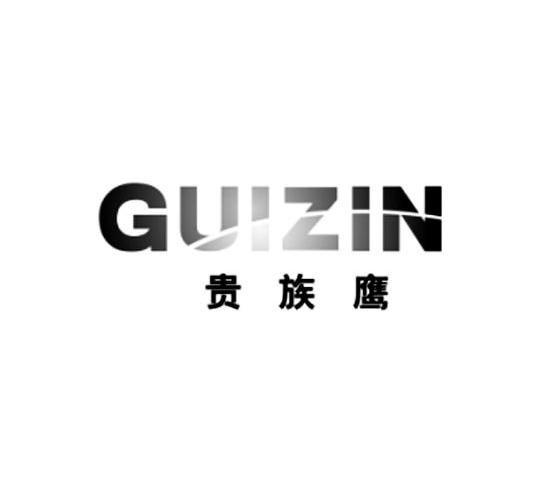 贵族鹰-GUIZIN