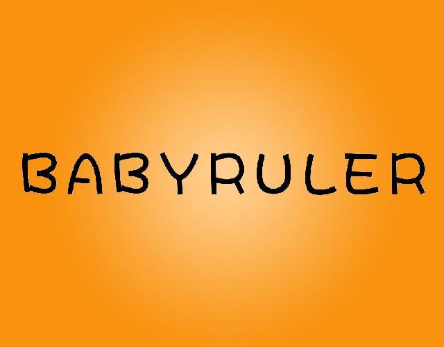 BABYRULER