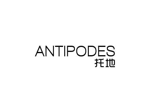 托地ANTIPODES