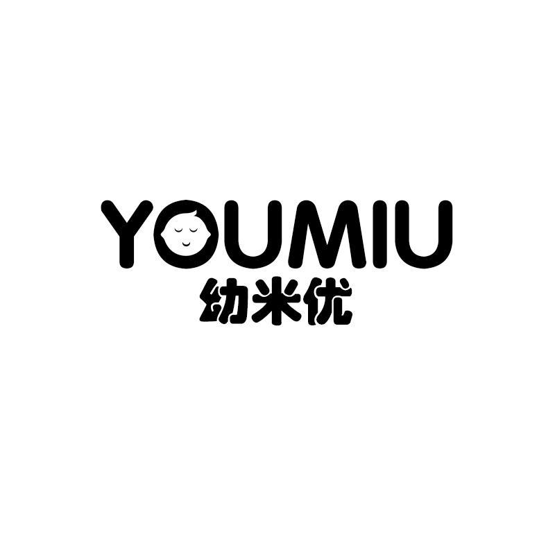 幼米优 YOUMIU