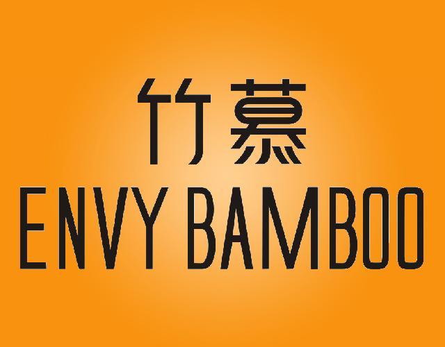 竹慕ENVY BAMBOO