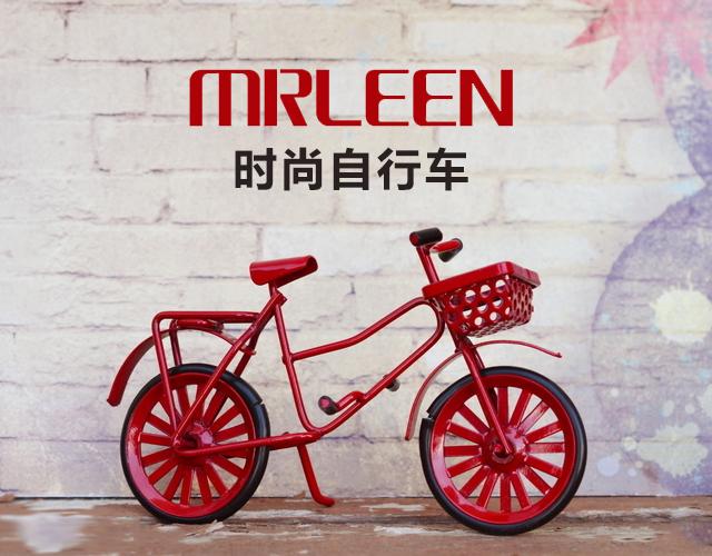 MRLEEN