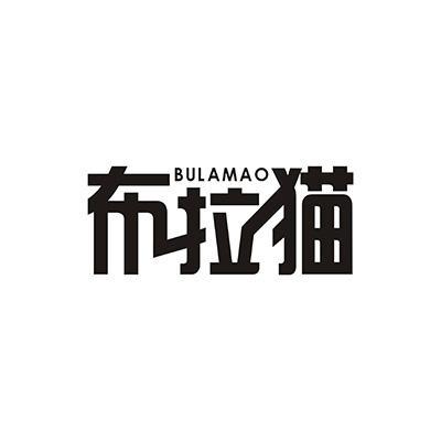 布拉猫+BULAMAO