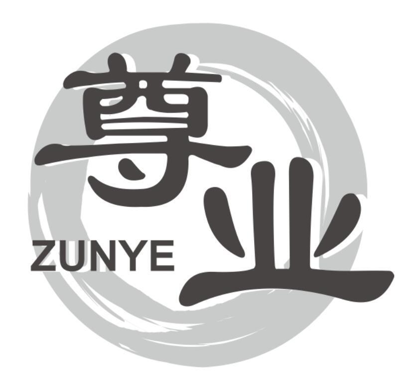 尊业ZUNYE