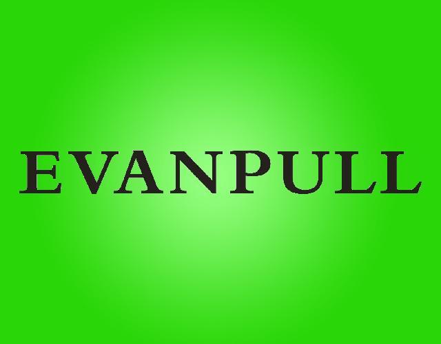 EVANPULL