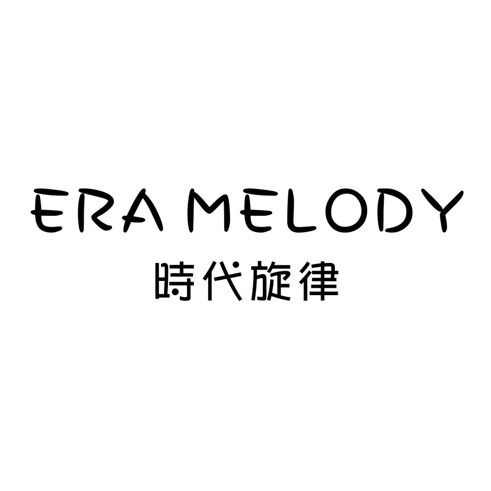 时代旋律ERAMELODY