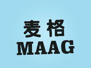 麦格;MAAG