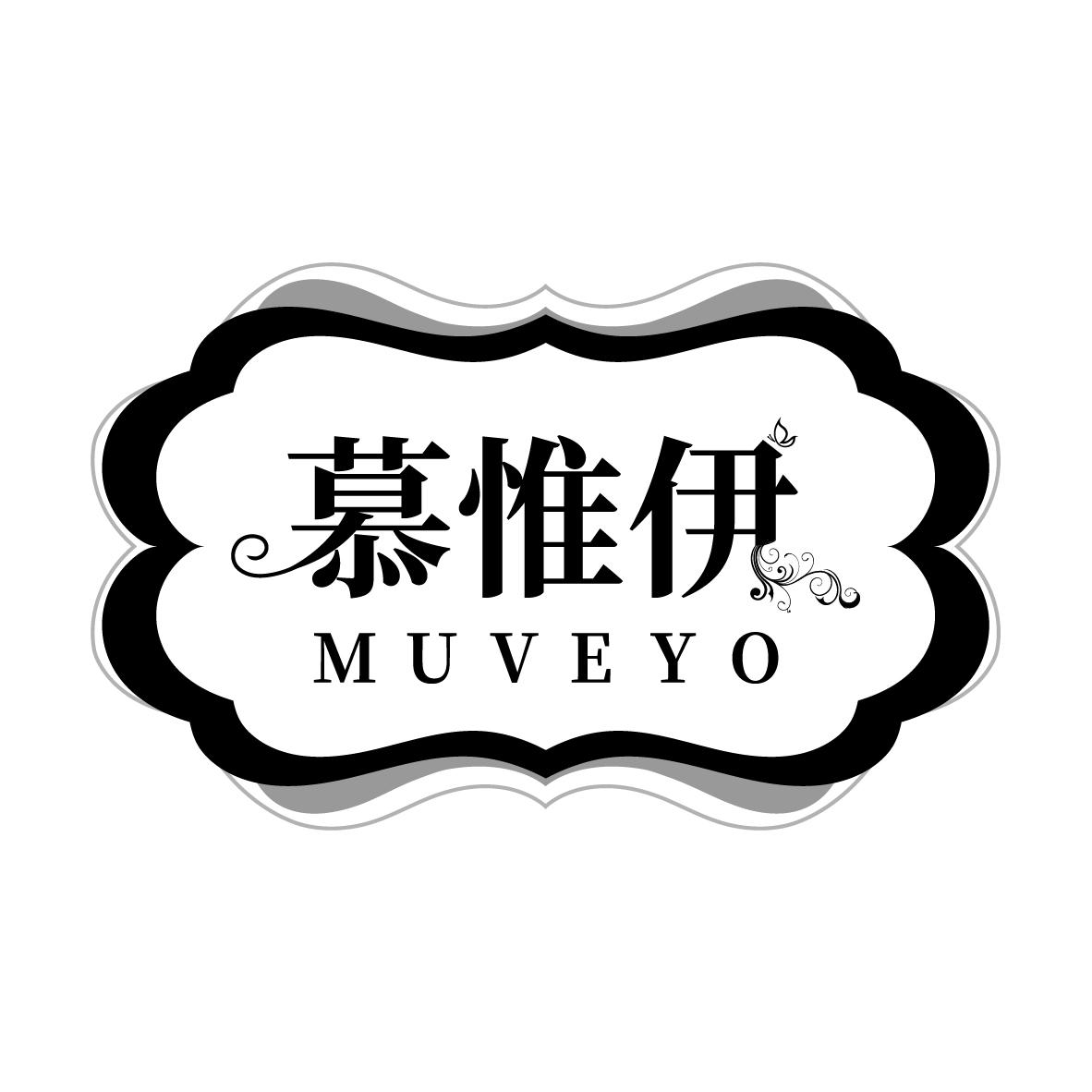 慕惟伊MUVEYO