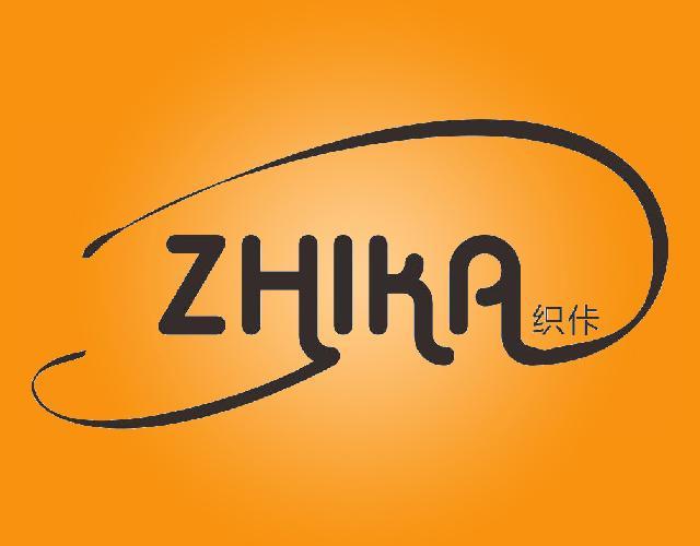 织佧ZHIKA
