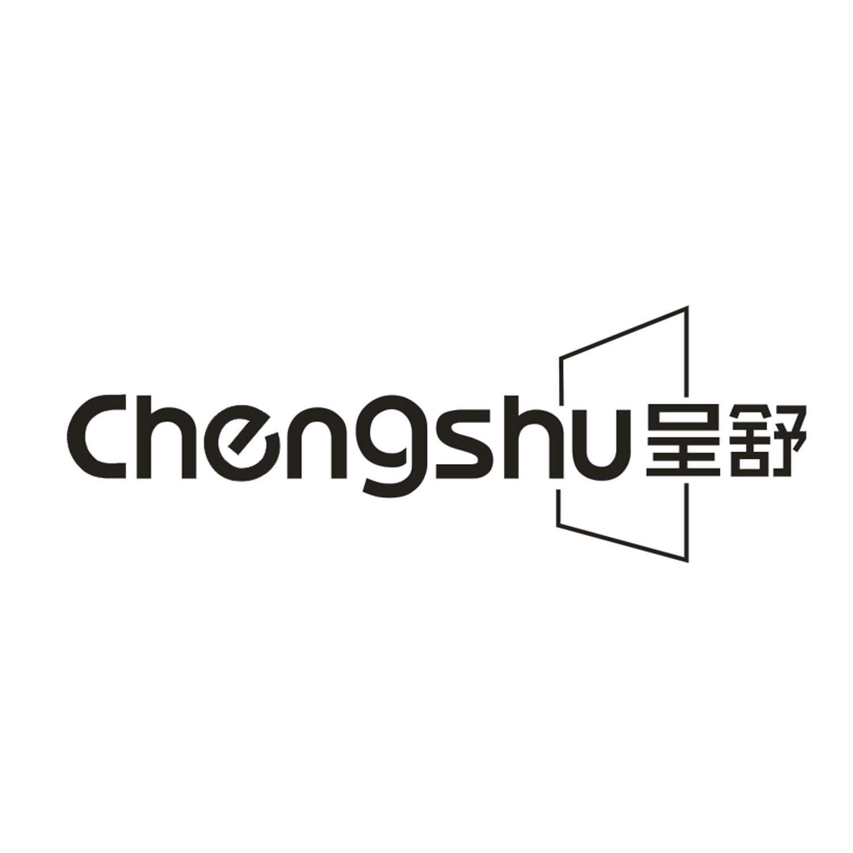 呈舒 CHENGSHU