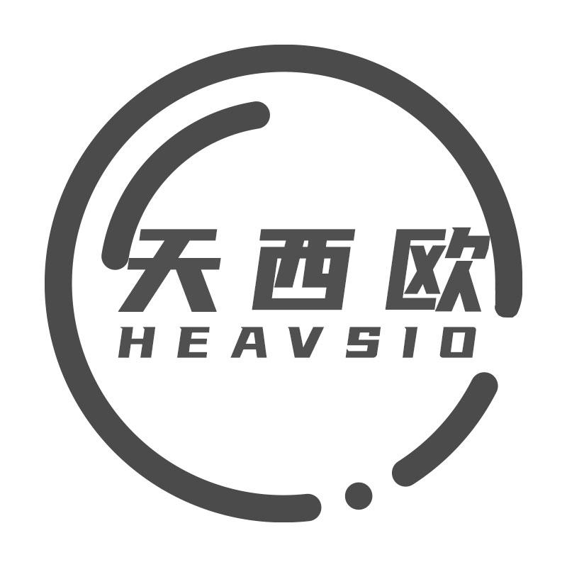天西欧HEAVSIO
