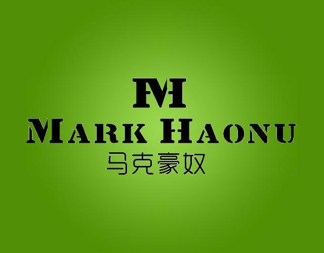 马克豪奴 MARK HAONU M