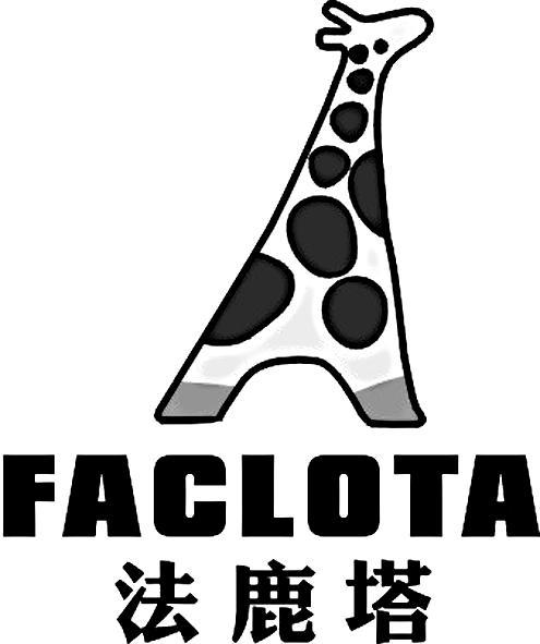 法鹿塔FACLOTA