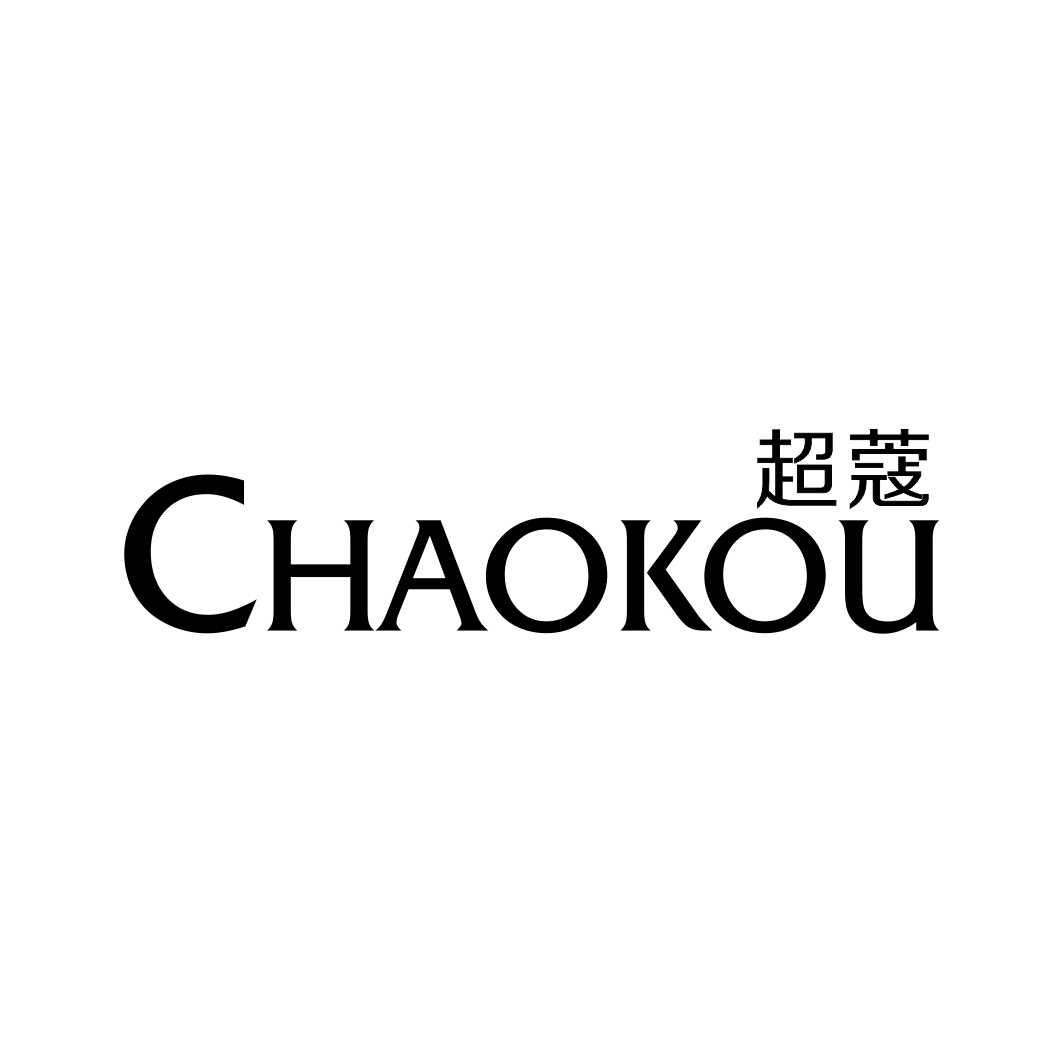 超蔻CHAOKOU