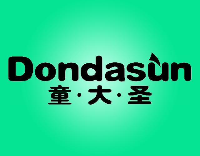 童大圣 DONDASUN