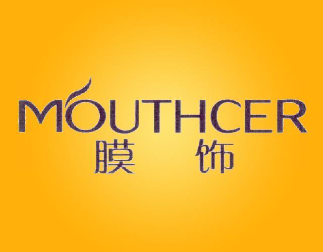 膜饰MOUTHCER
