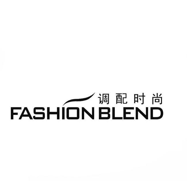 调配时尚 FASHIONBLEND
