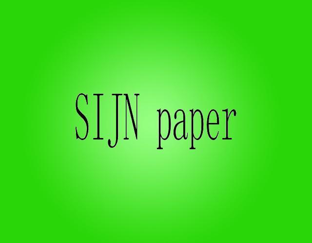 SIJN PAPER