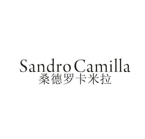 桑德罗卡米拉 SANDRO CAMILLA