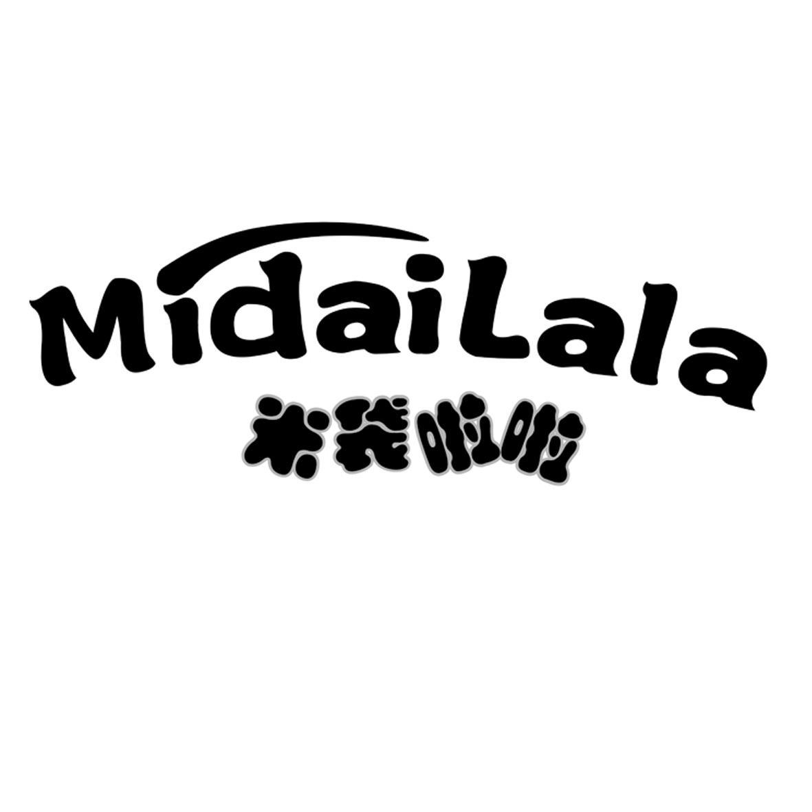 Midailala米袋啦啦