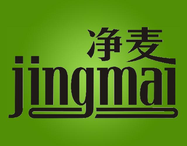 净麦JINGMAI