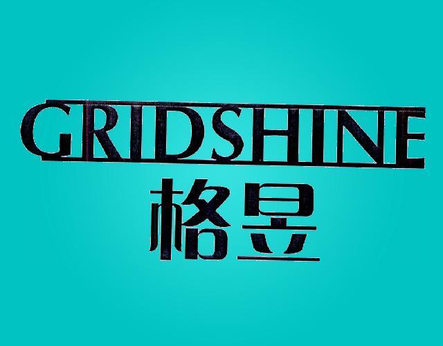 格昱 GRIDSHINE