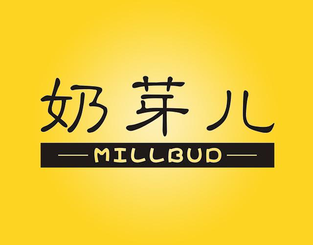 奶芽儿MILLBUD