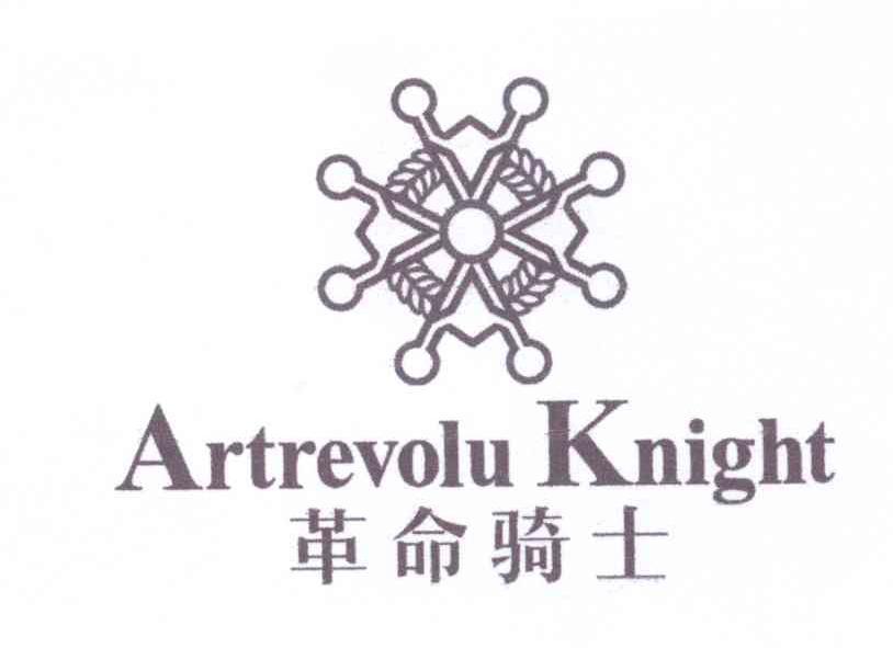 革命骑士 ARTREVOLU KNIGHT