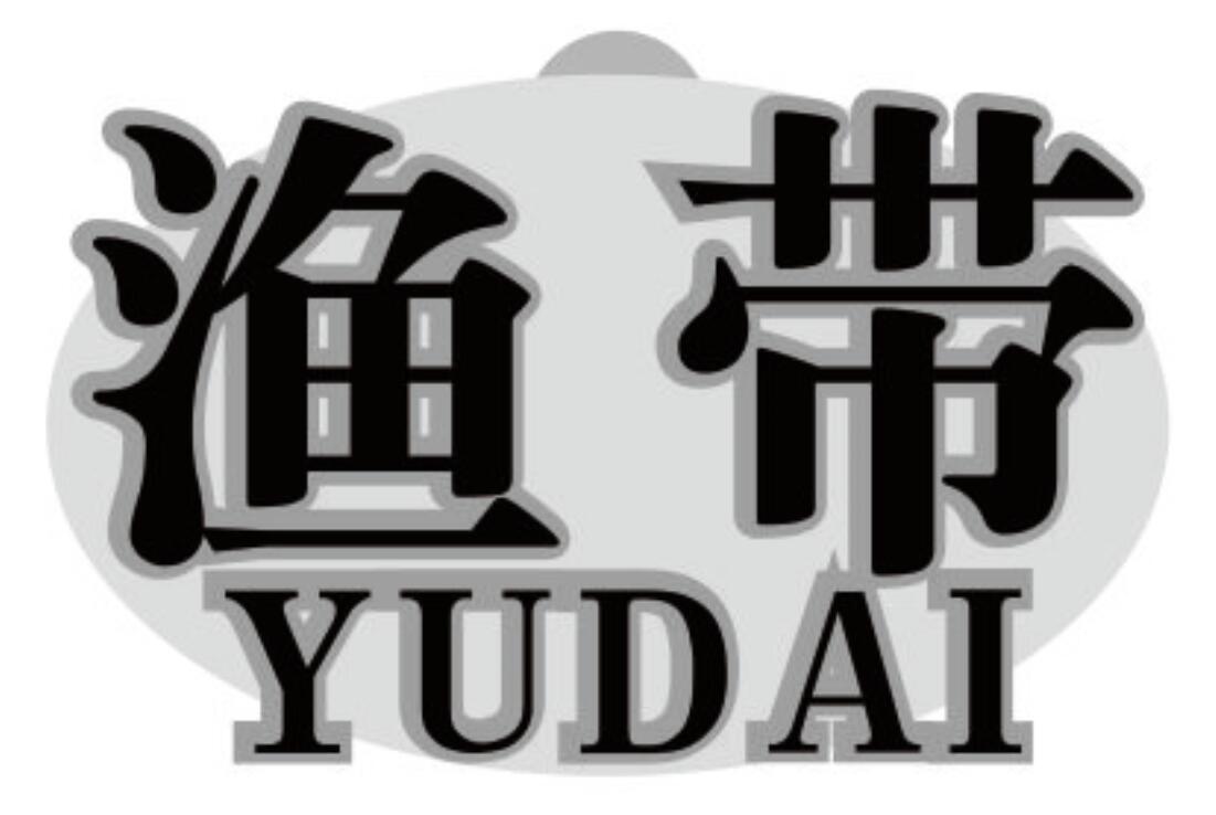 渔带YUDAI