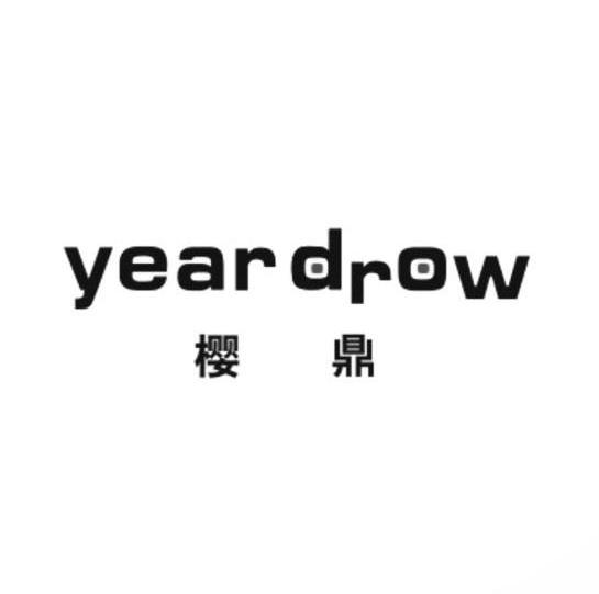 樱鼎YEARDROW