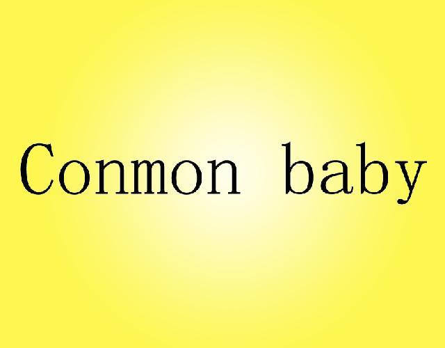 Conmon baby