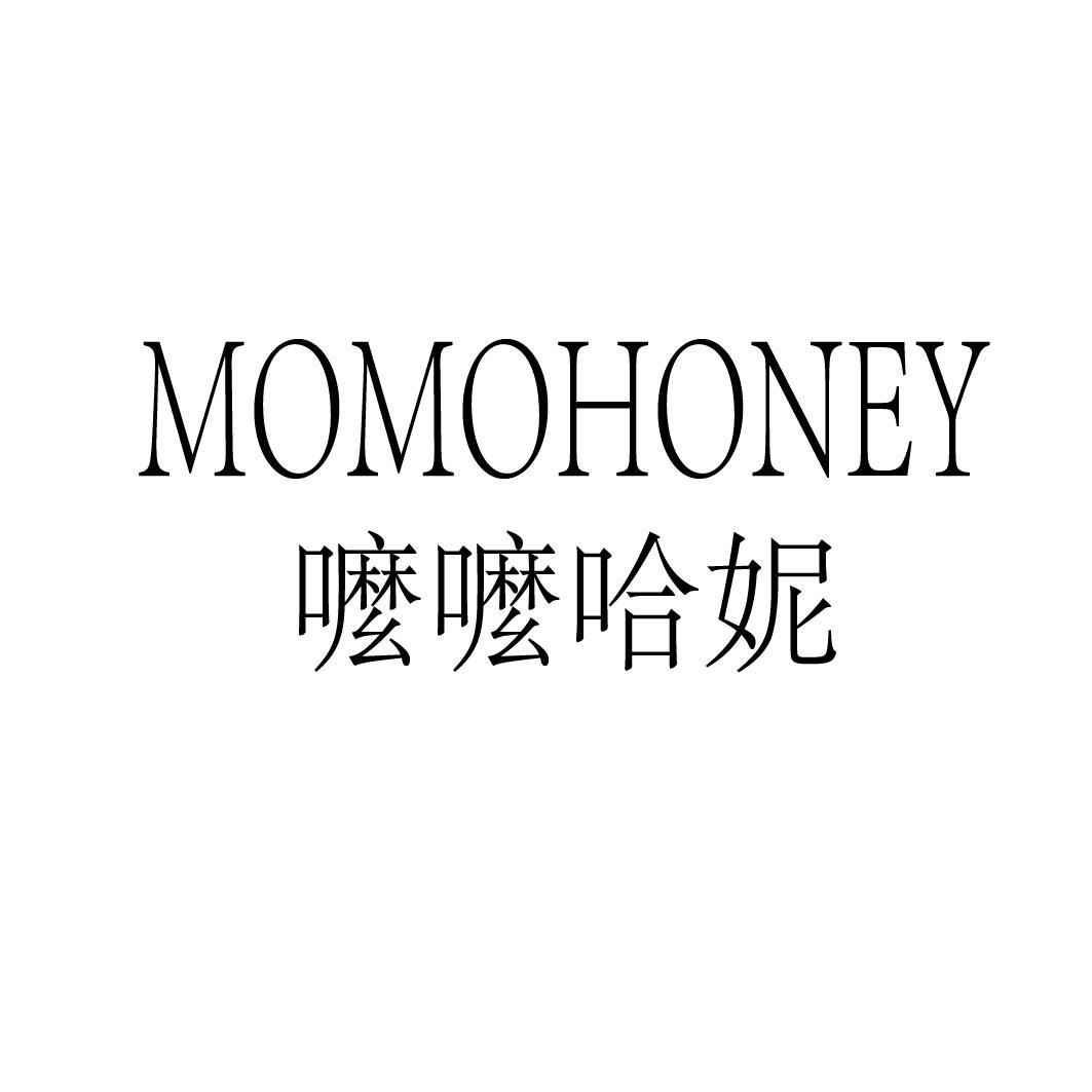 MOMOHONEY         嚒嚒哈妮