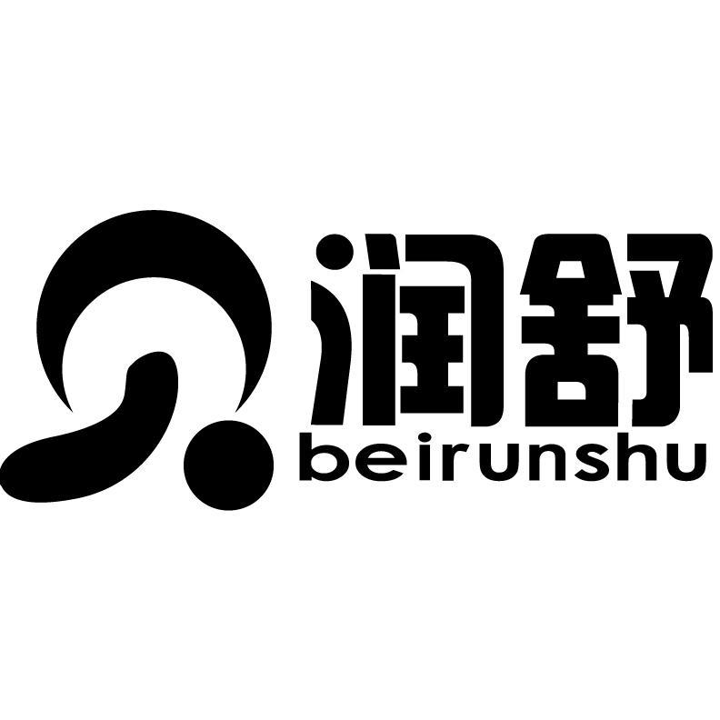 贝润舒+拼音