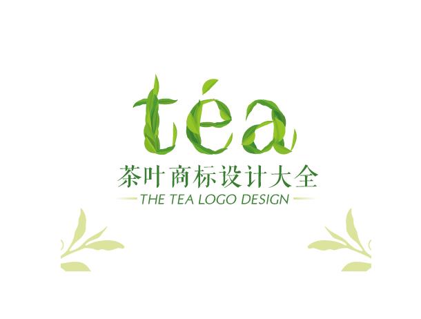 第30类茶叶商标转让出售