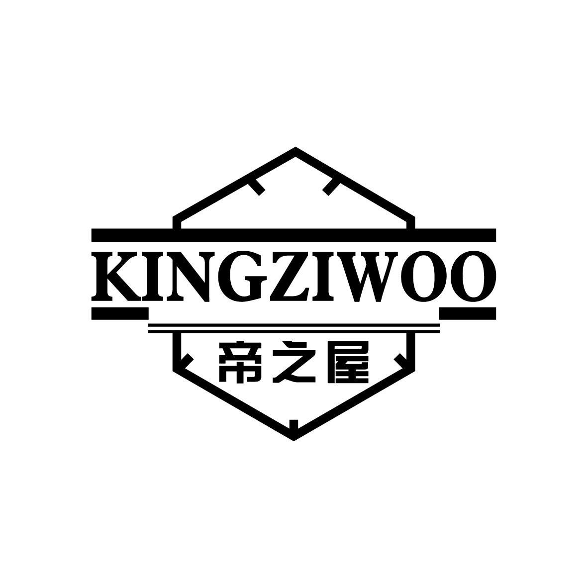 帝之屋KINGZIWOO